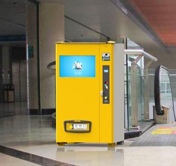 医疗垃圾袋发放机