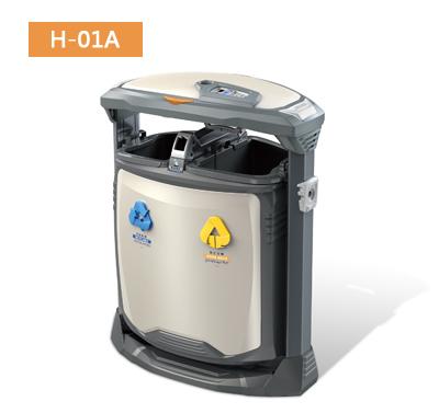 果皮箱环境卫生容器