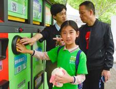 德澜仕智能垃圾箱亮相上海大型主题活动