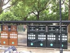 上海垃圾分类题库大全干垃圾湿垃圾一看便知