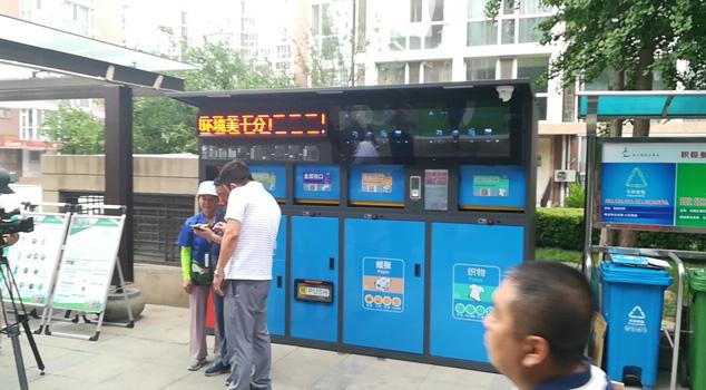 北京人脸识别智能垃圾桶案例