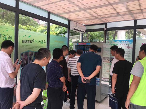 46个重点城市将建垃圾分类系统,北京南京苏州在列