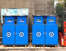 智慧城市智能垃圾桶解决方案软硬件一体化定制服务