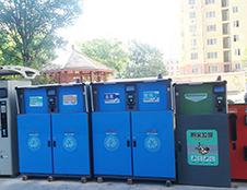 智能垃圾桶厂家