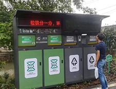 垃圾分类垃圾桶厂家