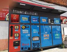 多地区试点启用德澜仕智能垃圾分类箱,便民又环保!