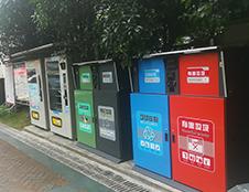 四川实施垃圾分类,践行时尚低碳生活