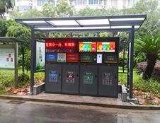 杭州垃圾分类新标准,一起get到要点