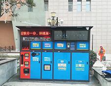 德澜仕智能垃圾箱 助力城市垃圾分类