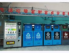 上海智能三分类垃圾桶厂家