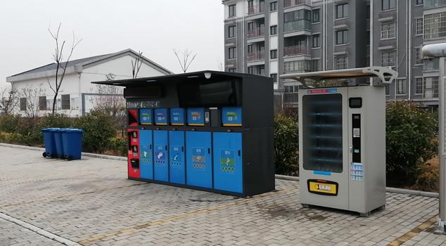 合肥巢湖引入新型智能垃圾桶案例