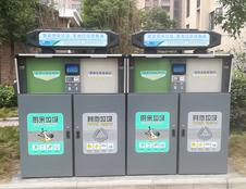 武汉青山区大力推出垃圾分类智能设备