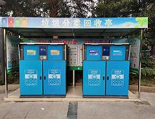 江西吉安智能垃圾桶为社区垃圾减量