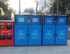 德澜仕智能分类垃圾桶进小区,居民受益齐点赞
