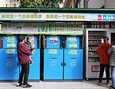 广东省棕榈园小区开启智能垃圾分类新模式