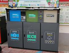 2020年天津金泽里社区完成智能垃圾箱投放