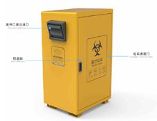江苏万德福推出多款废弃口罩智能回收箱