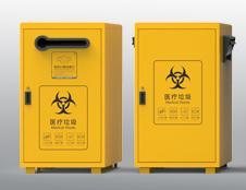 北京超市增设废弃口罩垃圾桶