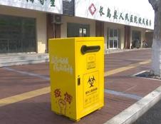 江苏万德福制造!废弃口罩专用回收箱亮相长岛!
