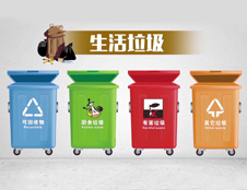 北京生活垃圾分类新规来了,垃圾怎么分?