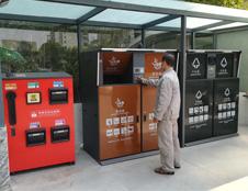 上海天宁区干湿垃圾分类箱上线配了洗手池