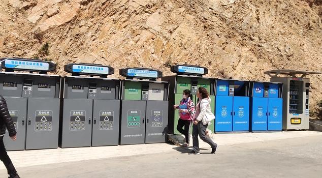 山东烟台智能垃圾分类桶案例