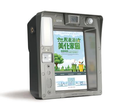 高配版3399中控系统