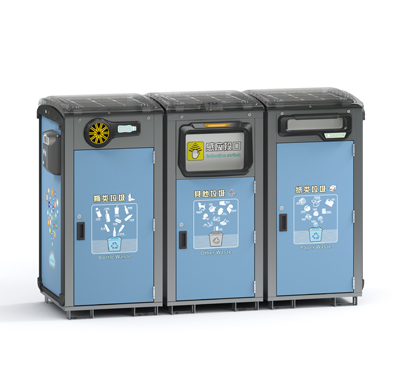 太阳能压缩式垃圾箱