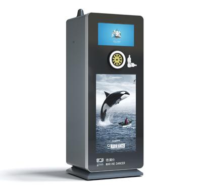 350L智能室内瓶类回收箱