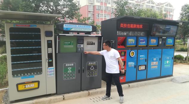 山东济南智能垃圾桶案例