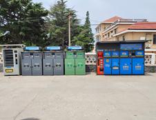 烟台长岛:有序推进智能垃圾分类站建设示范小区