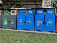 湖北荆门:垃圾分类回收箱进社区 实现生活垃圾减量