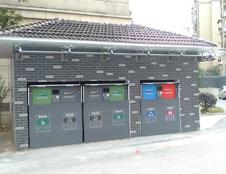 南京自建垃圾分类房交付 新小区同步配建收集点