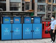 垃圾分类智能回收设备