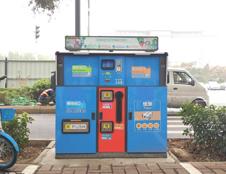 智能化垃圾分类回收助力解决垃圾分类难题