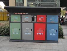 武汉高科技人脸识别智能垃圾箱投放
