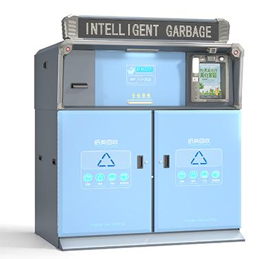 660L智能纸张垃圾桶