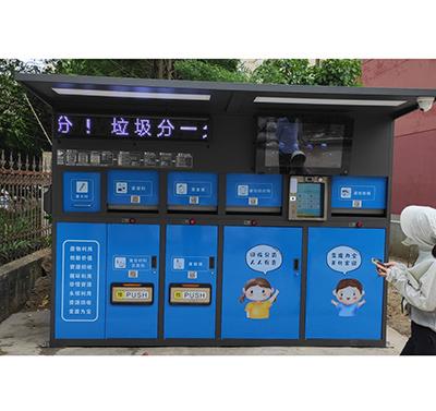智能设备带动垃圾分类 积分奖励推进居民热情