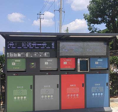 智能垃圾箱让垃圾分类成为社区新风尚