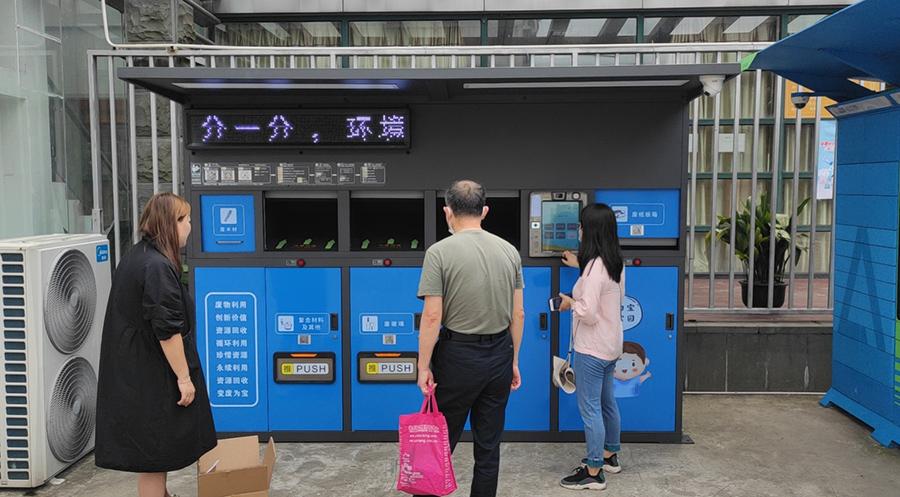 上海闵行区可回收智能垃圾箱案例