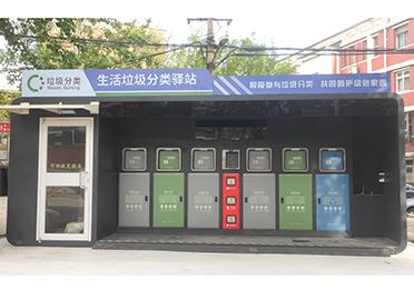 北京市定制款垃圾亭