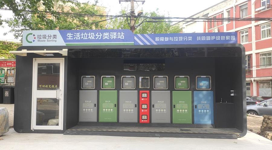 北京定制款智能垃圾亭案例