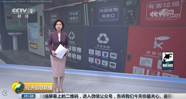 上海垃圾分类.jpg