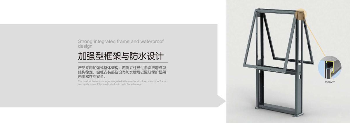广告灯箱加强型框架9.jpg