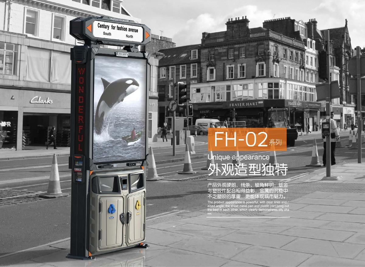 FH-02广告灯箱.jpg