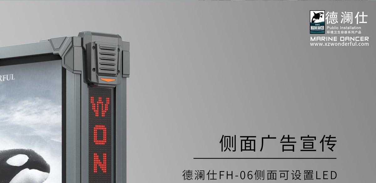 LED广告灯箱12.jpg