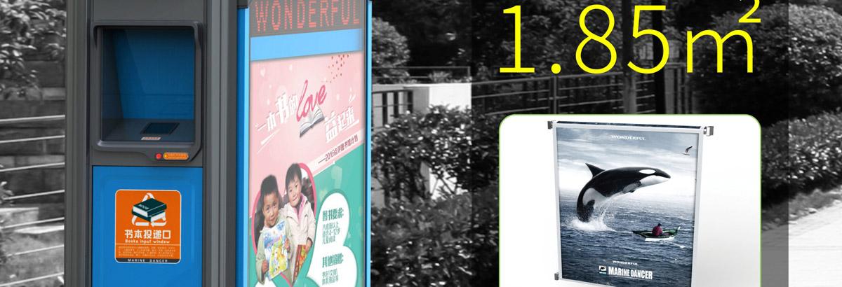 爱心捐物箱品牌13.jpg