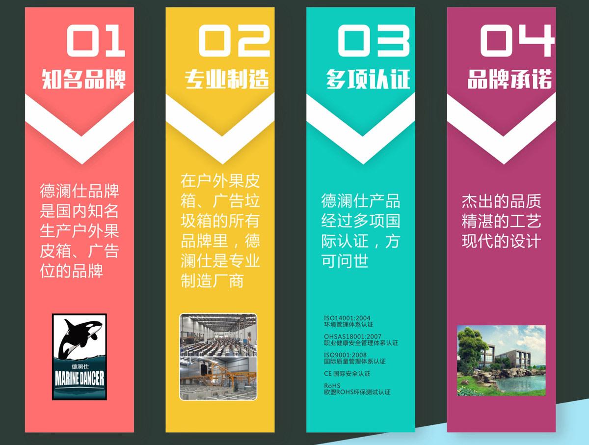 城市广告垃圾箱4.jpg