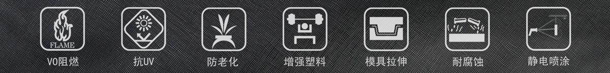 太阳能广告垃圾箱生产2.jpg
