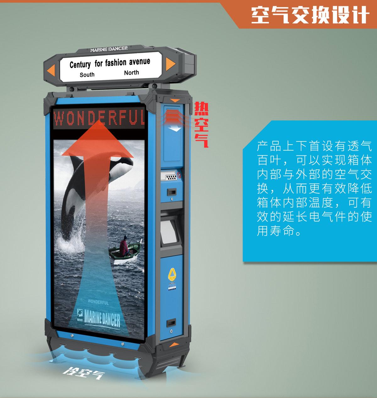 广告垃圾箱设计11.jpg
